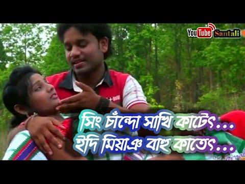 Santali Shayari - Sing Chando Sakhi Katet...Edi Miyanj Bahu Katet