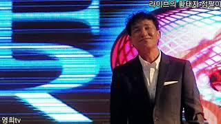 #점팔이 대구 경북 힘내라 품바페스티벌 최강테마 예술단…