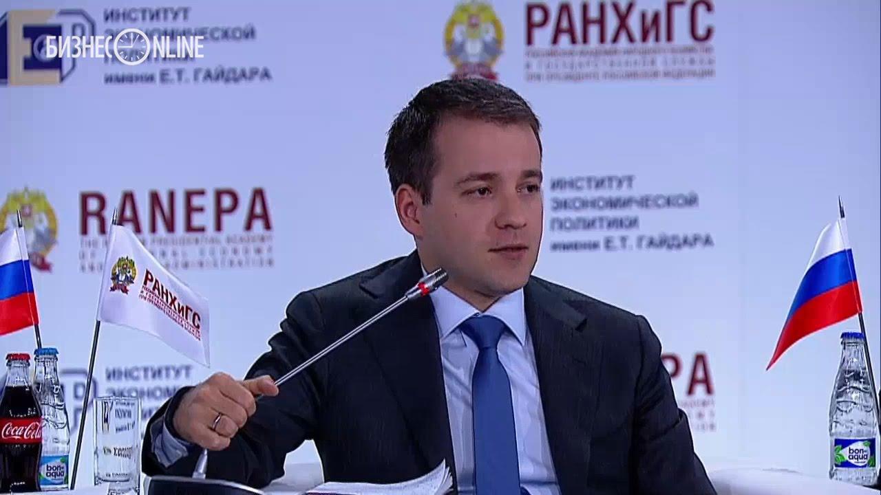 Гайдаровский форум - 2016: выступление Николая Никифорова