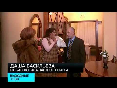Даша Васильева * 2003 Любительница частного сыска