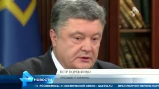 Яценюк освободил кресло премьер министра Украины