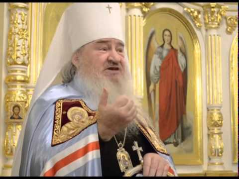 Проповедь Митрополита Феофана от 3 ноября в канун праздника иконы Казанской Божьей матери