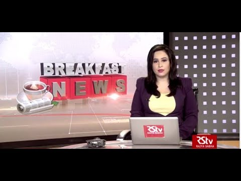 English News Bulletin – Sep 28, 2018 (8 am)