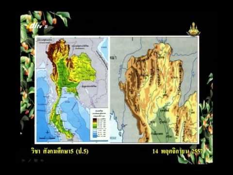 007B+5141157+ส+แผนที่ประเทศไทย+socp5+dl57t2