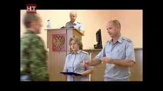 Прошла коллегия новгородского управления федеральной службы исполнения наказаний