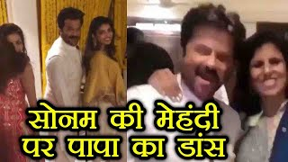 Sonam Kapoor Wedding: Anil Kapoor's DANCE at Mehndi Ceremony is a must watch; Watch Video |