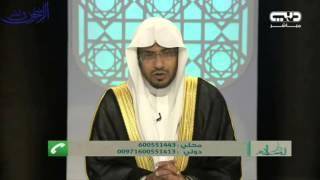 Download Video حُكم الصلاة بعد الوضوء إن صادف وقت النهي - الشيخ صالح المغامسي MP3 3GP MP4
