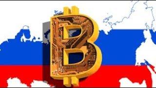 ЖЕСТКИЙ КОНТРОЛЬ КРИПТОВАЛЮТЫ В РОССИИ