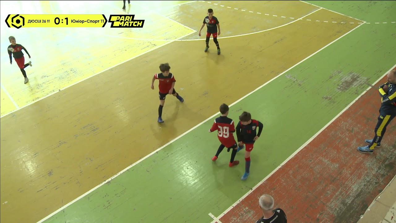 Матч повністю   ДЮСШ 26 11' 1 : 2 Юніор-Спорт 11'