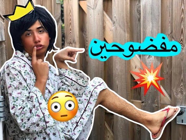 عباده خير الدين / صاحبك الفضيحة 💃🏾 / Obada Sykh
