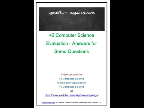 +2 Computer Science Evaluation – Answers for Some Questions
