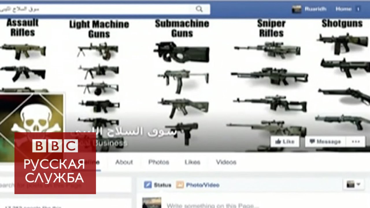 Данная группа для всех желающих купить или продать ружьё или карабин. Продажа оружия без документов запрещена по законодательству рф, будьте внимательны!. Объявления можно закидывать на стену группы, ознакомившись с правилами! (https://vk. Com/topic-89198704_34658179#).