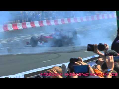Moscow City Racing 2014, Васильевский спуск, Формула-1