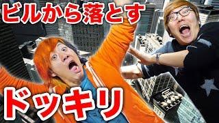 提供:株式会社ナムコ VRが遊べる店舗はこちら! http://www.namco.co.j...