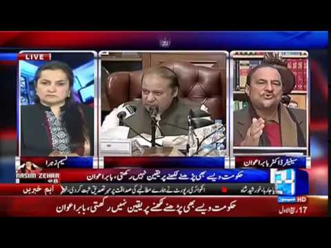 Analysis of Naseem Zahra on the Justice Qazi Essa Report