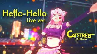 奏みみ『Hello-Hello』/Official Live Video