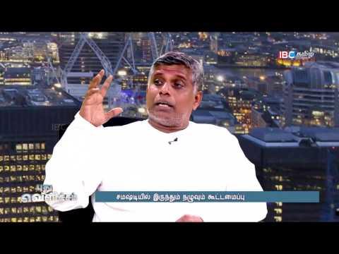 Tamil Muslims relationship in East Sri Lanka | Pudhu Velicham |18.01.17 | P-2