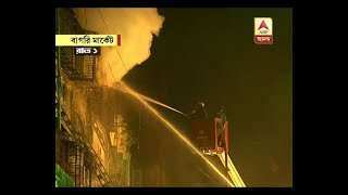 Still now fire is seen at Bagri Market, small ladder brought to begin rescue work, locals