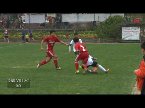 Inter-school Football Competition (C grade) DBS vs LSC (Full match)