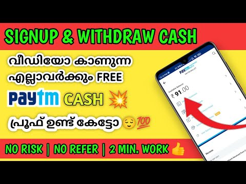 Best Money Making App Malayalam 2021 | Make money from Online Without Investment | SimpleMEarnings