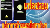 Samsung Clone SM J310 MT6572 4 2 2 Firmware Tasted 100% Ok