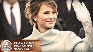 Мелания Трамп: Королева обложек и 'обнаженка'... до первой леди США