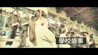 Publication Date: 2017-02-07 | Video Title: 陸運會宣傳片 - 石籬天主教中學