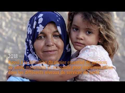 Santé sexuelle et reproductive - L'UNFPA oeuvre pour l'accès universel à la santé et aux droits sexuels et reproductifs.