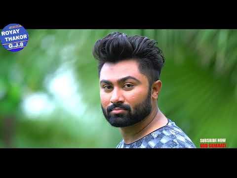 Avu Karvu Tu To Prem Noto Karvo! HD Video! Ashok Thakor!  2018
