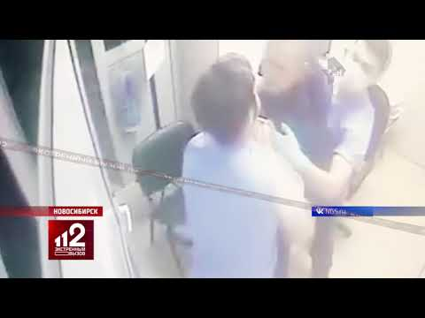 Муж пациентки избил врача!