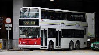 hong kong bus mtr 732 k73 港鐵巴士 dennis trident 天恆 元朗 西