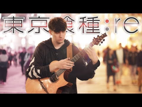 Tokyo Ghoul:re OP Full - asphyxia - Fingerstyle Guitar Cover