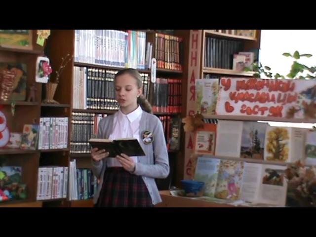 Изображение предпросмотра прочтения – обоянская центральнаядетская библиотека читает произведение «Черёмуха» С.А.Есенина