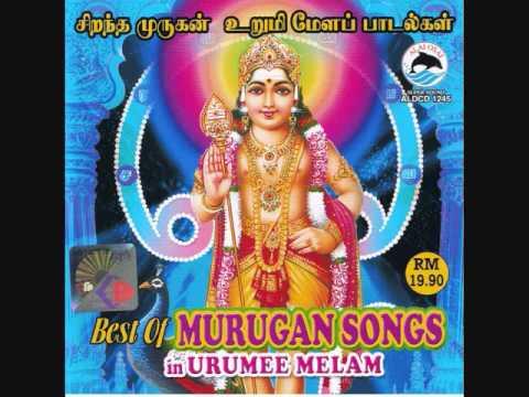 14 BEST OF MURUGAN SONGS IN URUMEE MELAM