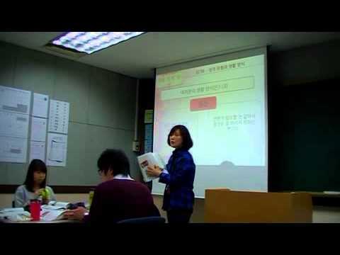 Korean language class by Sun Min Park