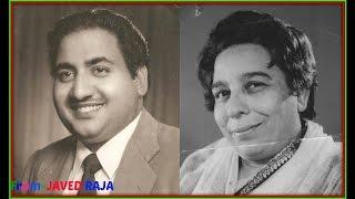 RAFI & SHAMSHAD-Film-RAAJ MHUKAT-[1950]~Apni Nagria Chhod Ke-[ Great Rare Gem ]