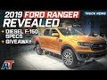 First Look At The 2019 Ford Ranger & Diesel F150  - Official Specs, Models, Interior & Giveaway