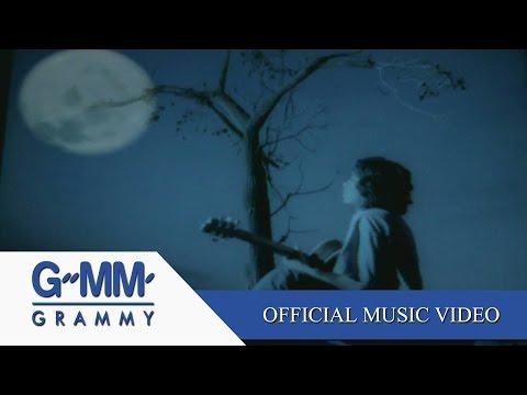 คืนจันทร์ - LOSO 【OFFICIAL MV】