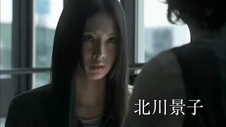 【夏季日劇預告】北川景子《偵探的偵探》首支預告片推出!可以見到因妹...