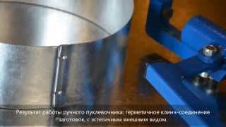 видео Колпак на вентиляционную трубу 75 мм