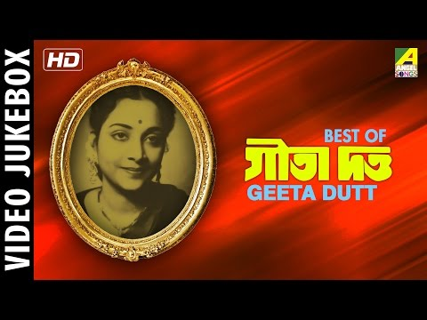 Best of Geeta Dutt | Bengali Movie Songs Video Jukebox | গীতা দত্ত