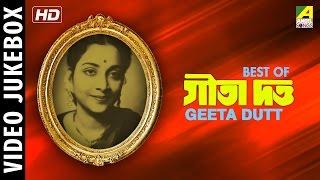 Best of Geeta Dutt | Bengali Movie Video Songs | Video Jukebox | Geeta Dutt Songs