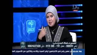رؤى وأحلام| مع دينا يوسف بضيافة الدكتورة صوفيا زاده 8-12-2016