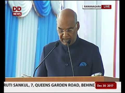 Karnataka: President' addresses at Amruta Institute of Engineering & Management Sciences
