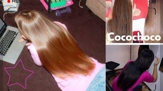 Кератиновое выпрямление волос! Эффект от процедуры COCOCHOCO!