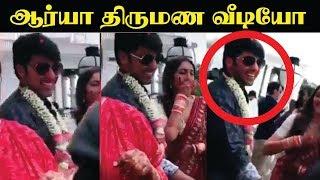 Arya Sayesha Marriage Video | Allu Arjun at Arya Wedding – Cineulagam