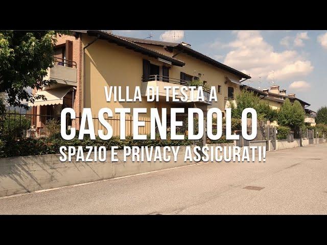 [CASTENEDOLO - Villa di testa in quadrifamiliare - € 269.000,00]