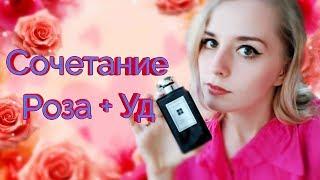 видео Духи Kilian Eternal Oud. Купить парфюм Килиан Этернал Уд, туалетная вода с доставкой по Москве и России наложенным платежом. Стоимость и отзывы на парфюмерию