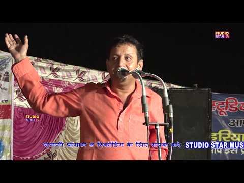 देश मालवा राजपूताना | रमेश कलावड़िया की बिलकुल नई रागनी पहले कभी नहीं सुनी होगी | हरियाणवी रागनी