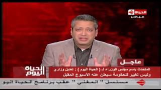 فيديو.. تامر أمين يطالب بتعيين